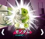 Monodam Danganronpa V3 Official Japanese Website Profile (Mobile)