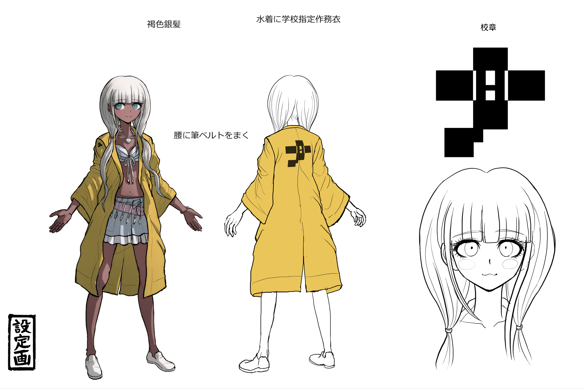Angie Has Dark Skin And Round Blue Eyes The Color Of Ocean Her Hair A Pale Platinum Blonde That Looks Nearly White Is Loosely Tied Into Two Wavy