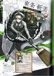 Art Book Scan Danganronpa V3 Kirumi Tojo Profile