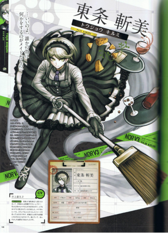 File:Art Book Scan Danganronpa V3 Kirumi Tojo Profile.png