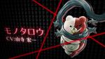 DRV3 - Character Trailer 1 Screenshot (Japanese) (13)