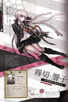 Danganronpa 1 Kyoko Kirigiri Character Design Profile Overview Danganronpa 1.2 Art Book
