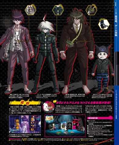 File:Dengeki Scan September 30th, 2016 Page 4.png