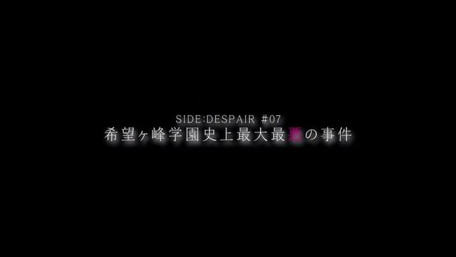File:DR3 Side Despair Episode 007 Title Card.png