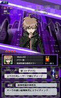 Danganronpa Unlimited Battle - 388 - Makoto Naegi - 4 Star