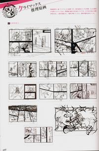 Danganronpa Visual Fanbook Climax Reasoning Page (01)