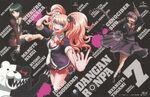 Danganronpa the Animation Volume 7 (limited edition slipcase)