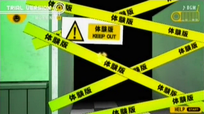 File:Danganronpa 1 Trial Version Keep Out.png