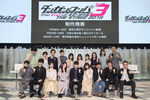 Danganronpa 3 The Stage 2018 First Presentation Cast Group Image