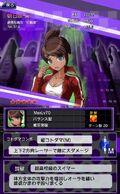 Danganronpa Unlimited Battle - 514 - Aoi Asahina - 5 Star