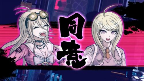 New-Danganronpa-V3 10-24-16 002