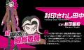 Promo Profiles - Danganronpa 3 Despair Arc (Japanese) - Gundham Tanaka
