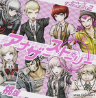 Super Danganronpa 2 Another Story CD Cover Peach Version