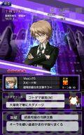 Danganronpa Unlimited Battle - 513 - Byakuya Togami - 5 Star