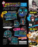 Dengeki Scan January 12th, 2017 Page 8