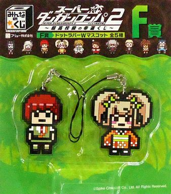 File:FuRyu Minna no Kuji Dot Rubber Mascots Mahiru Koizumi and Hiyoko Saionji.jpg
