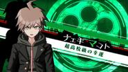 New Danganronpa V3 Makoto Naegi Introduction (Trial Version)