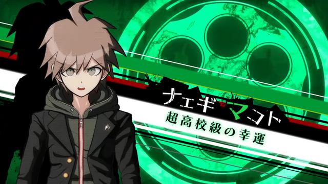 File:New Danganronpa V3 Makoto Naegi Introduction (Trial Version).png