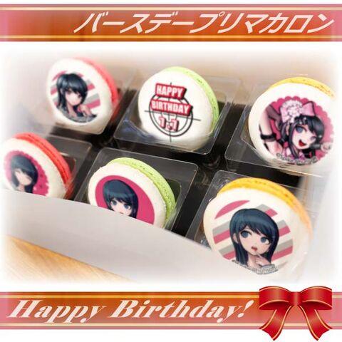 File:Priroll Sayaka Maizono Macarons.jpg