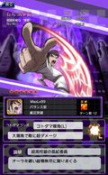 Danganronpa Unlimited Battle - 463 - Kiyotaka Ishimaru - 6 Star