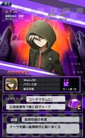 Danganronpa Unlimited Battle - 467 - Makoto Naegi - 6 Star