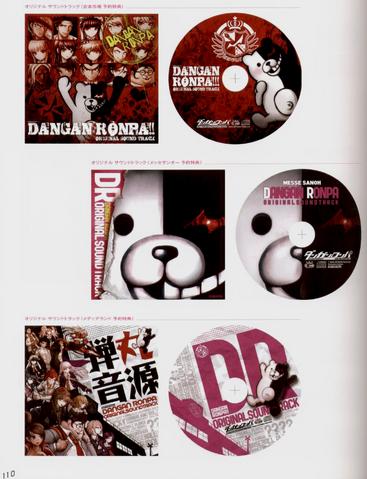 File:Danganronpa Visual Fanbook Soundtracks.png
