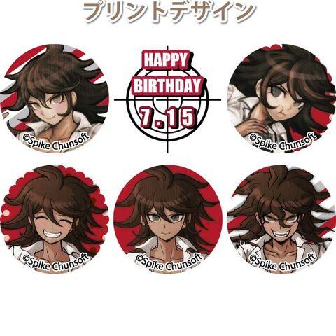 File:Priroll Akane Owari Macarons Design.jpg