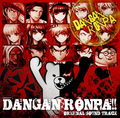 DANGANRONPA ORIGINAL SOUNDTRACK (1)