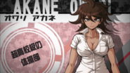 Danganronpa 2 Akane Owari Talent Intro Japanese