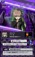 Danganronpa Unlimited Battle - 389 - Makoto Naegi - 5 Star