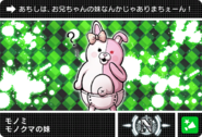 Danganronpa V3 Bonus Mode Card Monomi N JPN