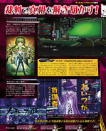 Famitsu Scan September 14th, 2016 Page 4