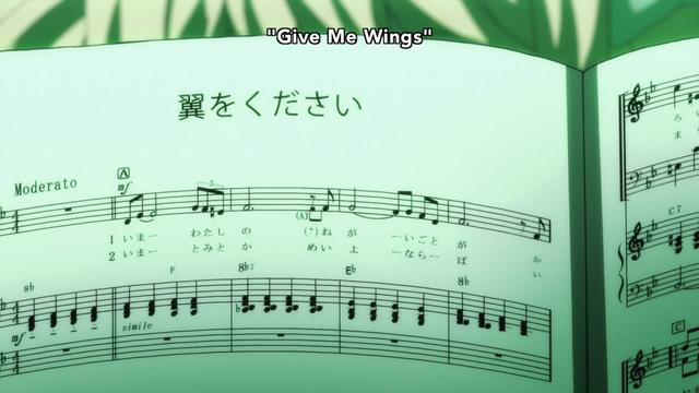 File:Tsubasa o Kudasai Screencap (3).png