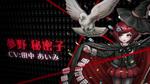 DRV3 - Character Trailer 4 Screenshot (Japanese) (7)
