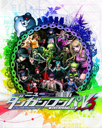 New Danganronpa V3 Japanese Box Art (Logoless)