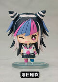 One Coin Mini Ibuki Mioda