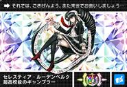 Danganronpa V3 Bonus Mode Card Celestia Ludenberg U JP