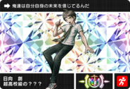 Danganronpa V3 Bonus Mode Card Hajime Hinata U JPN
