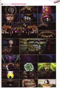 Danganronpa Visual Fanbook Page (02)