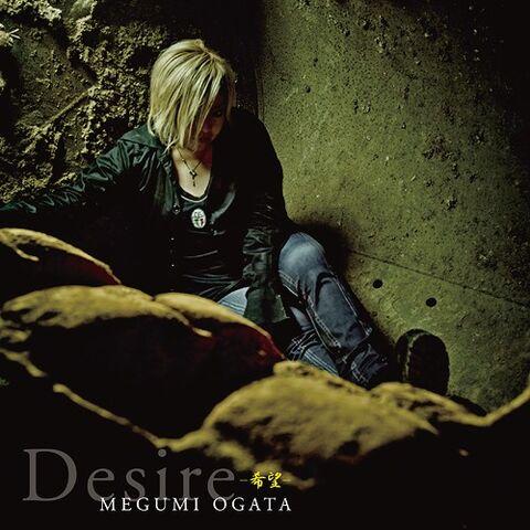 File:Desire Kibou album.jpg