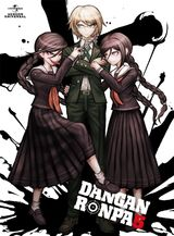 Lerche Danganronpa the Animation Volume 5 (Standard)