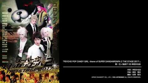 「PSYCHO POP CANDY GIRL -theme of SUPER DANGANRONPA 2 THE STAGE 2017-」 歌:江ノ島盾子 VS 神田沙也加