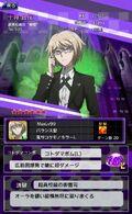 Danganronpa Unlimited Battle - 535 - Byakuya Togami - 6 Star