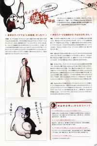 Danganronpa Visual Fanbook Monokuma Interview