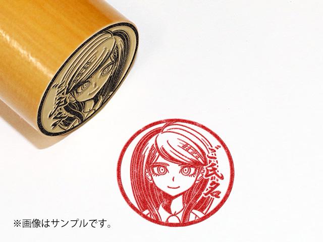 File:Itaindou Hanko Seals Circle Kaede Akamatsu Example.png
