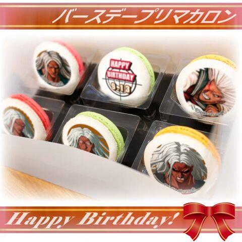 File:Priroll Sakura Ogami Macarons.jpg