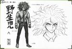 Art Book Scan Danganronpa V3 Character Designs Betas Gonta Gokuhara (1)