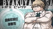 Danganronpa 2 Byakuya Togami Ultimate Imposter Talent Intro Japanese