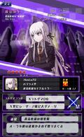 Danganronpa Unlimited Battle - 316 - Kyoko Kirigiri - 5 Star