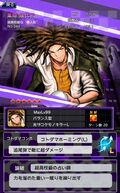 Danganronpa Unlimited Battle - 344 - Yasuhiro Hagakure - 6 Star